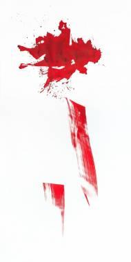 Felder 1 Chinatusche auf Papier, 299 x152 cm, 2016